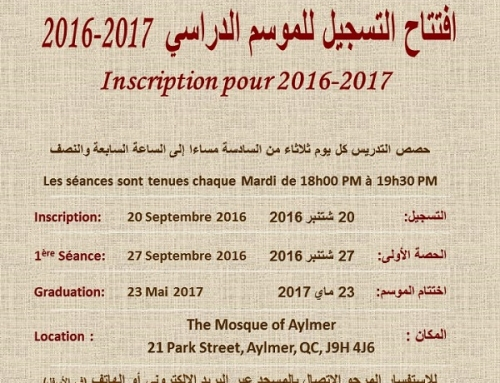 Al-Hoda School Registration 2016