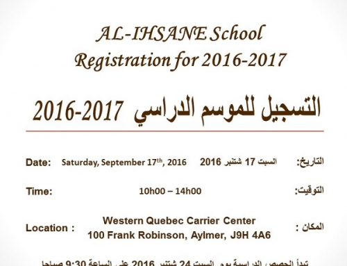Al-Ihssane School Registration 2016